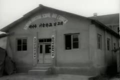 케네샤 기술학교