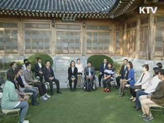 [라디오·인터넷 연설 100회 특집] 희망, 국민들과의 대화