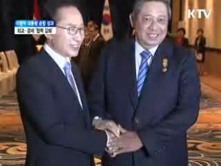 인도네시아·태국 순방···외교·경제 협력 강화