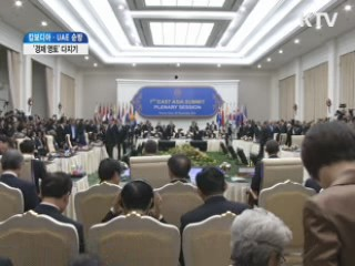 캄보디아·UAE 순방···'경제 영토' 다지기