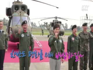 최초의 한국형 기동헬기 '수리온' 비상하다